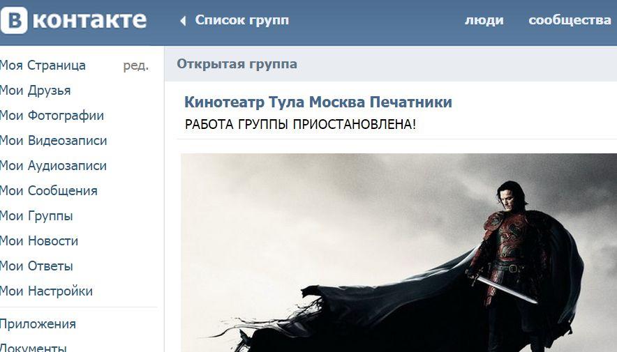 События на украине последние новости на ютубе