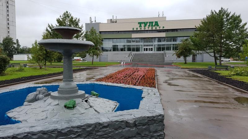 Когда откроется кинотеатр Тула?