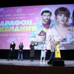 Второй международный кинорынок и форум «Российский кинобизнес 2021» стартует 5 апреля