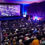 Кинофестиваль «Зеркало» вернется в офлайн