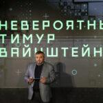 В новом сезоне НТВ покажет продолжение сериалов «Горячая точка», «Пёс» и «Скорая помощь»