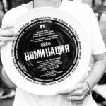 Надежда Михалкова снимает сериал про российскую киноиндустрию