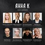 Федор Бондарчук перевоплотится в Алексея Каренина в первом российском сериале для Netflix