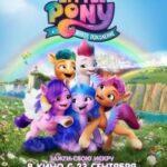 My Little Pony: Новое поколение. 6+